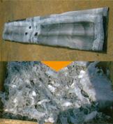 破砕機 破砕例 繊維